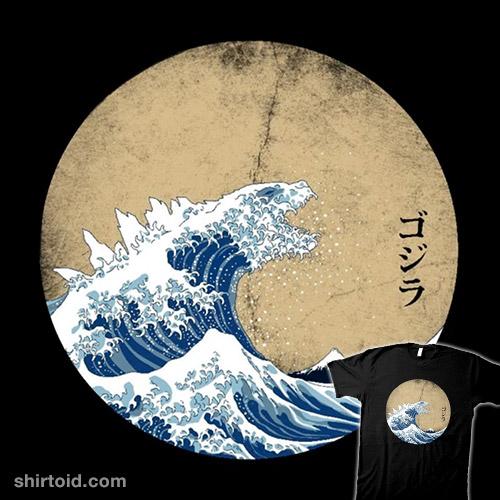 Hokusai Gojira (variant)