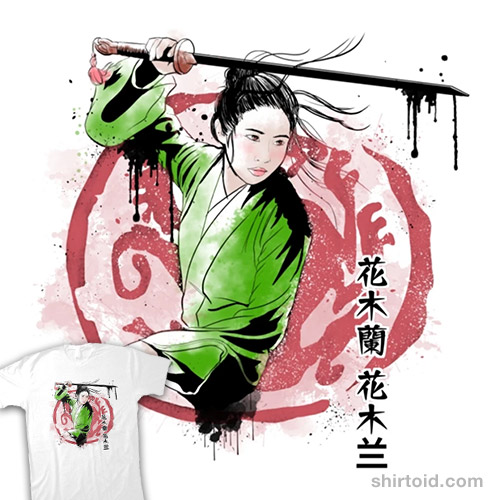The Chinese Warrior