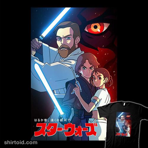Ghibli Prequel Trilogy