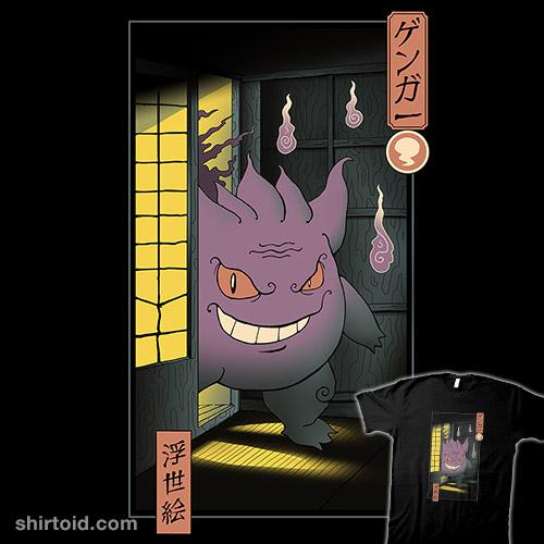 Purple Ghost Ukiyo-e
