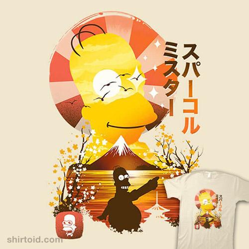 Homer Ukiyo-e