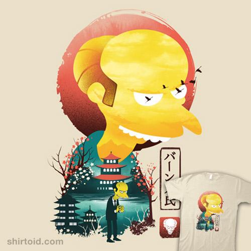 Mr. Burns Ukiyo-e