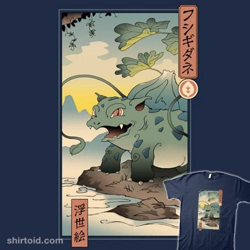Grass Monster Ukiyo-e