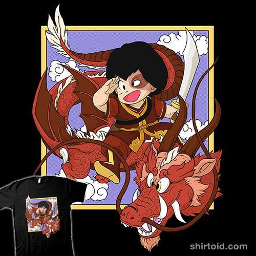 Dancing Dragon R