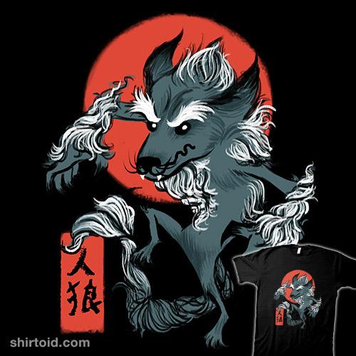 Japanese Werewolf
