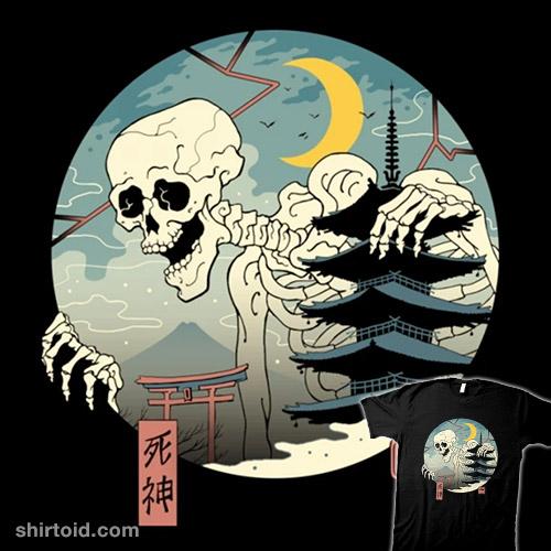 Skullgami
