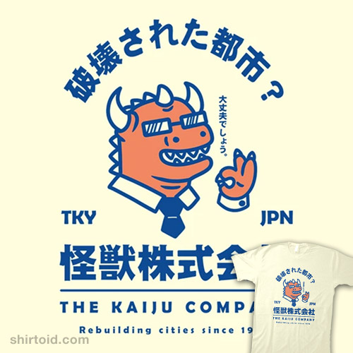 The Kaiju Company
