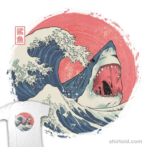 Great White Shark Wave