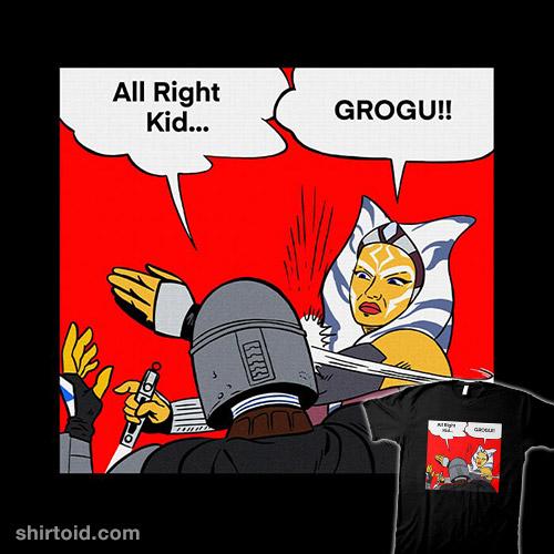 No. Grogu!