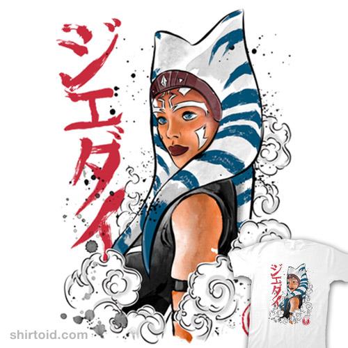 The Jedi Padawan