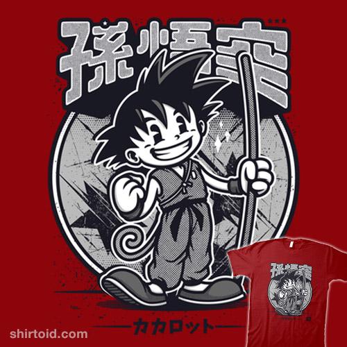 Toon Goku