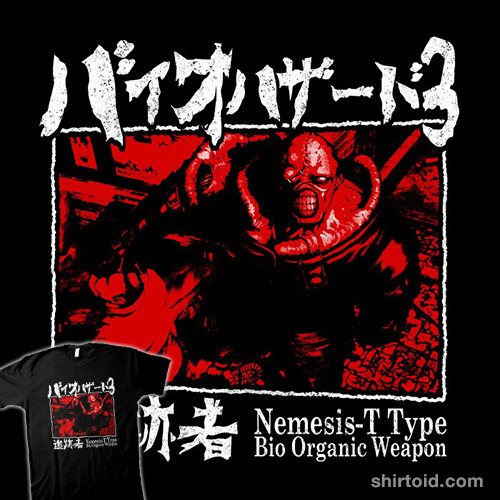 Bio Organic Weapon T Type