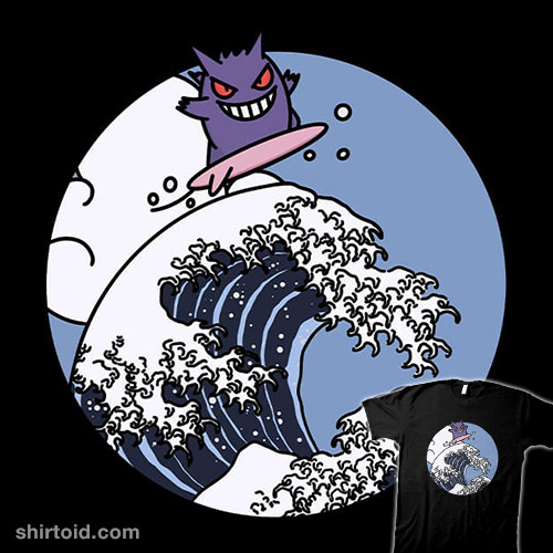 Surfing Gengar