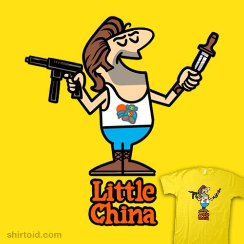 Little China Pizza