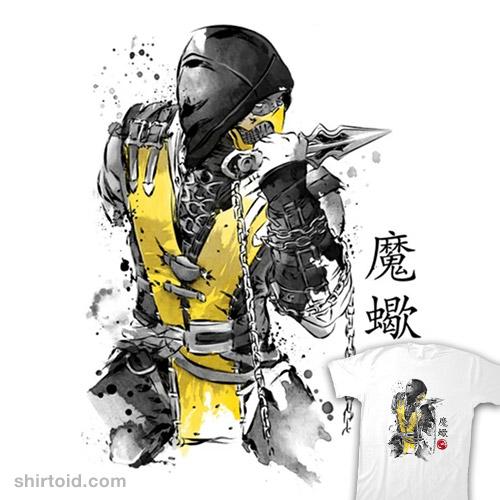 Fire Warrior Sumi-e