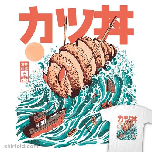 Katsuju