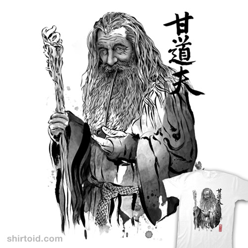 The Grey Wizard Sumi-e