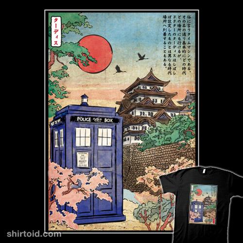 The TARDIS in Japan