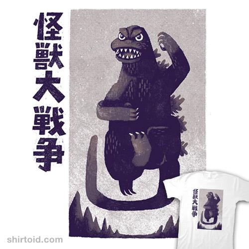 Godzilla Victory Pose