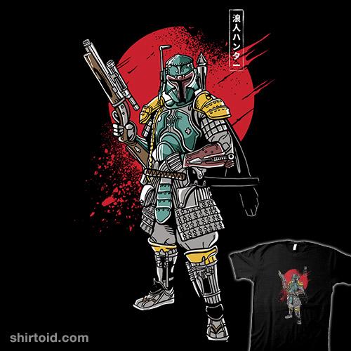The Hunter Samurai