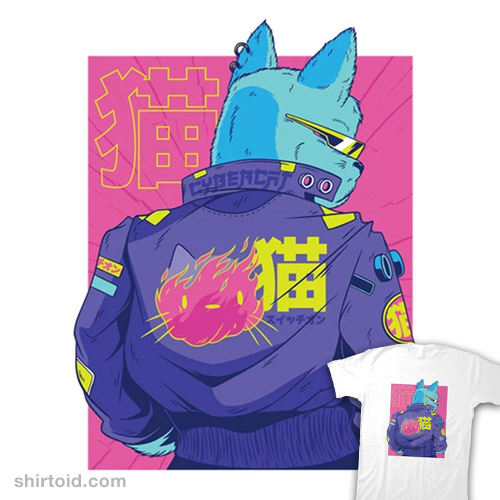 Cyberpunk Cat