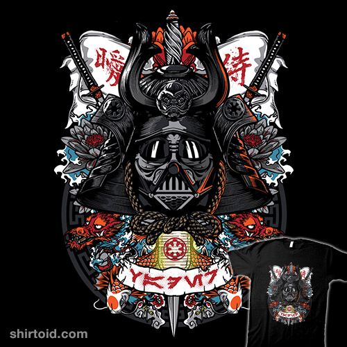 Dark Lord Samurai