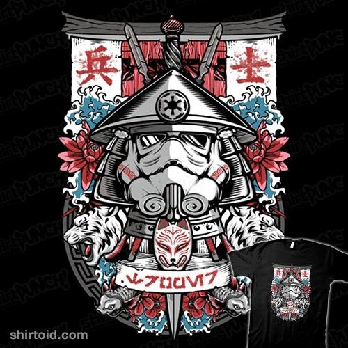 Trooper Samurai
