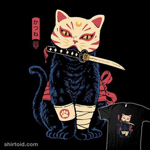 Catsune