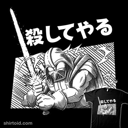 Manga Vader