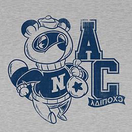 AC University Mascot